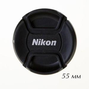 Крышка для объектива 55 мм Fotokvant CAP-55-Nikon