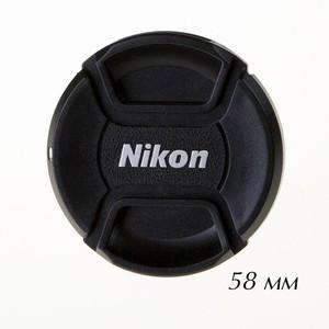 Крышка для объектива 58 мм Fotokvant CAP-58-Nikon