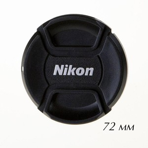 Крышка для объектива 72 мм Fotokvant CAP-72-Nikon