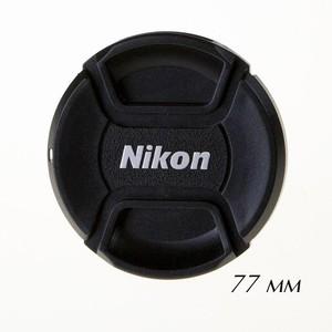 Крышка для объектива 77 мм Fotokvant CAP-77-Nikon