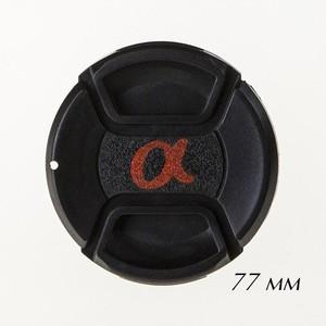 Крышка для объектива 77 мм Fotokvant CAP-77-Sony