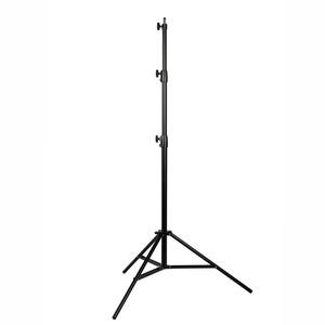 Стойка профессиональная 280 см Fotokvant LS-2800A PRO