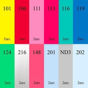 Набор №2 цветные гелевые фильтры 30x30 см Fotokvant Color Kit (7677)