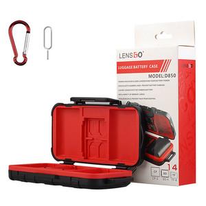 Кейс для карт памяти и аккумуляторов Lensgo D850