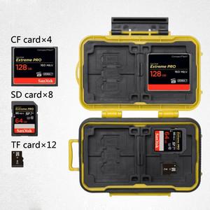 Кейс для карт памяти желтый Lynca KH6 Yellow