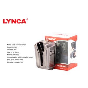 Держатель фотоаппарата Lynca UK-A8S
