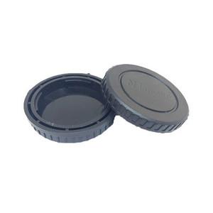 Комплект крышка задняя для объектива и байонета камеры Nikon N1, V1 Fotokvant CAP-N1-Kit