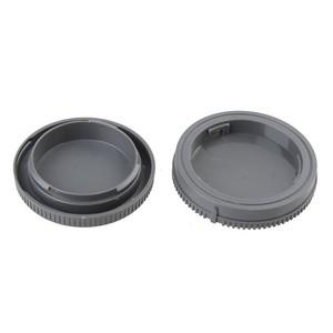 Комплект крышка задняя для объектива и байонета камеры для Sony Fotokvant CAP-S-Kit
