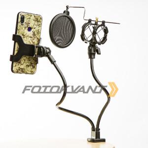 Кронштейн-крепление для микрофона и смартфона Fotokvant LSS-24