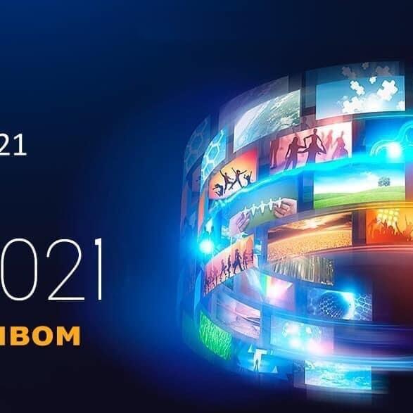 Выставка CPS 2021